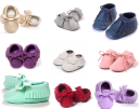 BaumBeeBaby Coupons and Promo Codes