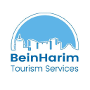 Bein Harim Tourism Services LTD Coupons and Promo Codes