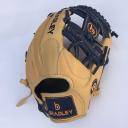 Bradley Baseball Coupons and Promo Codes