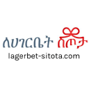 Lagerbet Sitota Coupons and Promo Codes