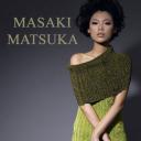 MASAK MATSUKA Coupons and Promo Codes