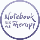 Notebook Therapy Coupons and Promo Codes