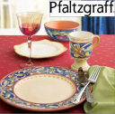 Pfaltzgraff Coupons and Promo Codes
