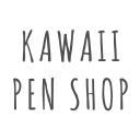 Kawaii Pen Shop Coupons and Promo Codes